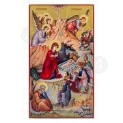 Γέννηση Κυρίου Ιησού Χριστού