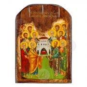 Άγιοι Δώδεκα Απόστολοι