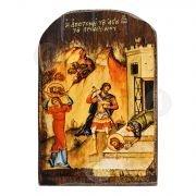 Η Αποτομή του Αγίου Ιωάννου του Προδρόμου