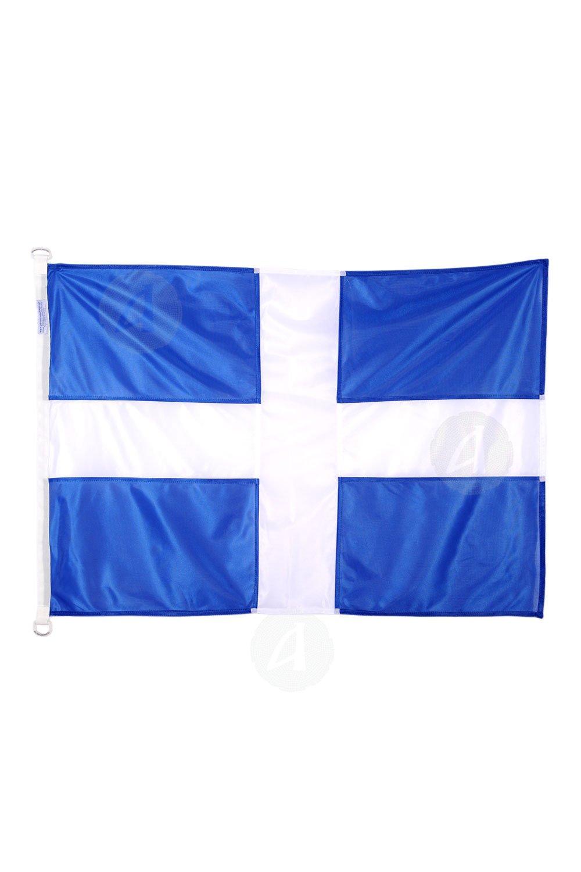 Αποτέλεσμα εικόνας για ελληνικη σημαια ξηρασ
