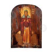 Saint Ariadni