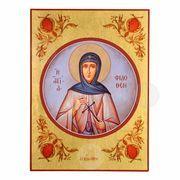 Saint Filothei