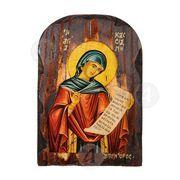 Saint Kasiani