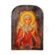 Saint Klio