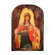 Saint Kiriaki
