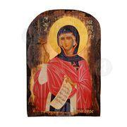 Saint Margerita
