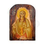 Αγία Μαρία Μαγδαληνή