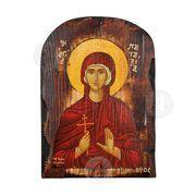 Saint Nataly