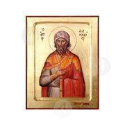 Saint Zakcheos