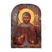 Saint Anastasios Persian