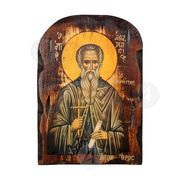 Saint Athanasios Athonian