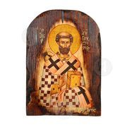 Saint Avgoustinos