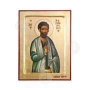 'Αγιος Βαρθολομαίος