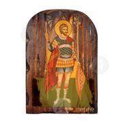 Saint Viktor