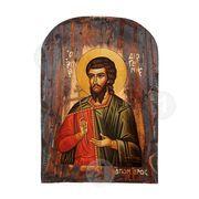 Saint Diogenis