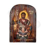 Saint Efstathios