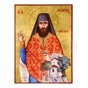 Saint George Karslides