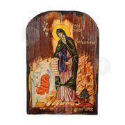 Saint George Iordanian