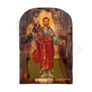 Saint Apostle Iason