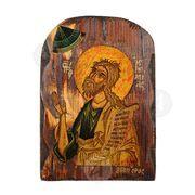 Saint Ieremias