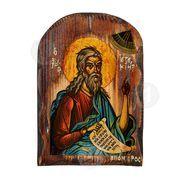 Saint Iezekiil