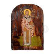 Saint Ipatios Theoforos
