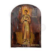 Saint John Russian