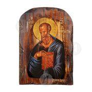 Saint John Theologos