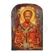 Saint John Chrisostomos