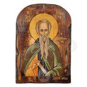 Saint Isidoros