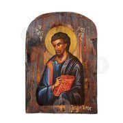 Saint Loukas