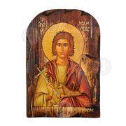 Saint Mamas
