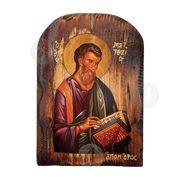 Saint Mattheos