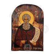 Saint Meletios