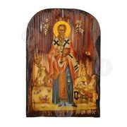 Saint Modestos
