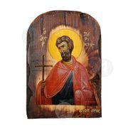 Saint Periklis