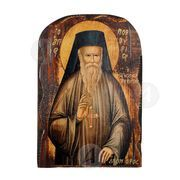 Saint Porfirios Kafsokalivitis
