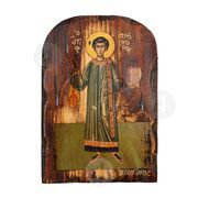 Saint Prochoros