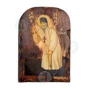 Saint Serafim Sarof