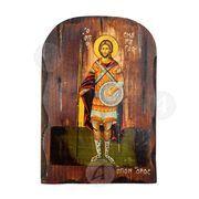 Saint Smaragdos