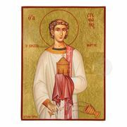 Saint Stefanos the Martyr