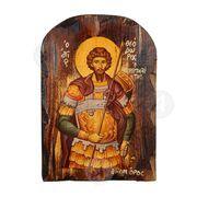 Saint Theodore stratilatis