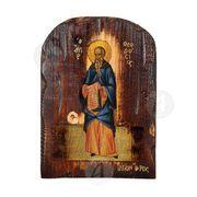 Saint Theodosios