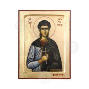 Saint Chrisanthos