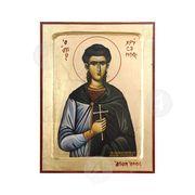 Saint Chrisanthos
