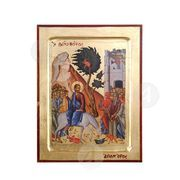 Sunday of Lazarus (Vaioforos)