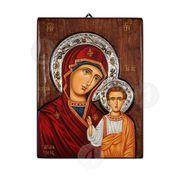 Virgin Mary Kazan