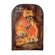 Άγιος Δημήτριος Έφιππος