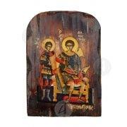 Άγιοι Νέστωρ Και Δημήτριος