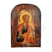 Απόστολος Πέτρος